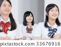 person high school 33676916