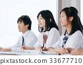 初中学生学习形象 33677710