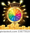 Realistic 3d spinning fortune wheel 33677810
