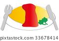 煎蛋飯 33678414