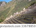 Machu Picchu ruins in Peru 33678850