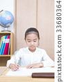 勉強する女の子 小学生 33680364