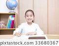 勉強する女の子 小学生 33680367