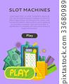 slot, machine, casino 33680989