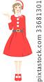 圣诞老人 圣诞老公公 角色扮演 33681301