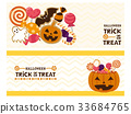 halloween, trick, or 33684765