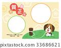 狗年 新年賀卡 賀年片 33686621