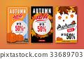 Autumn sale banner background template design 33689703