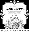 Dahlia or Chrysanthemum Wedding Invite Template 33690606