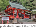 Akama Shrine in Shimonoseki, Japan 33696120