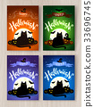 Happy Halloween postcards designs collection 33696745