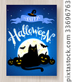 Happy Halloween postcard design 33696763