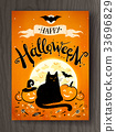 Halloween postcard design with lettering 33696829