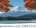 Mount Fuji in Autumn Color, Japan 33697310