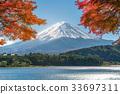 Mount Fuji in Autumn Color, Japan 33697311