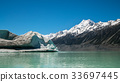 Mt Cook viewed from Tasman Lake, New Zealand 33697445