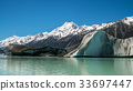 Mt Cook viewed from Tasman Lake, New Zealand 33697447
