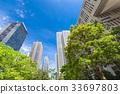 辦公區和綠色的高層建築 33697803