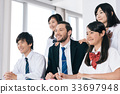 初中和高中學生和外籍教師 33697948