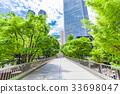 辦公區和綠色的高層建築 33698047
