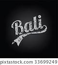 bali paradise island retro 33699249