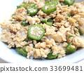 อาหารญี่ปุ่น,ตุ๋น,อาหาร 33699481
