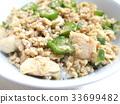 อาหารญี่ปุ่น,ตุ๋น,อาหาร 33699482