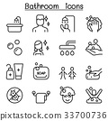 Bathroom icon set in thin line style 33700736