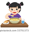 A Little girl happy to eat soup. 33701373