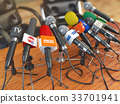 Press conference or interview concept. Microphones 33701941