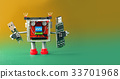 Backup storage information concept. Robot with 33701968
