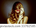 attractive blond girl romance portrait 33702585
