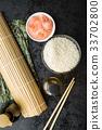 The sushi ingredients. 33702800