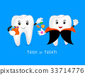 Funny Cute cartoon tooth character. 33714776