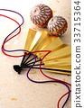 日本傳統手球 折扇 傳統工藝 33715364