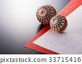 日本傳統手球 日本紙 和紙 33715416