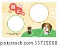 新年賀卡 賀年片 狗年 33715998