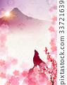 狗年 富士山 新年贺卡 33721639