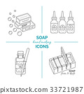 Set of vector thin line icons of handmade soap 33721987