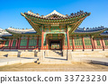 Changdeok gung Palace in Seoul, South Korea 33723230