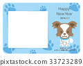 new year's card, year of the dog, eleventh sign of the chinese zodiac 33723289
