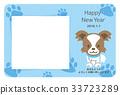 新年賀卡 賀年片 狗年 33723289