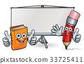 book, pencil, vector 33725411