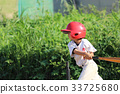 在棒球比赛的棒球男孩(婴儿)打击 33725680