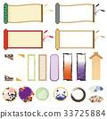 japanese pattern, japanese style, scroll 33725884