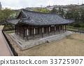 삼군부총무당,성북구,서울 33725907
