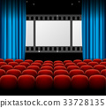 cinema, movie, film 33728135