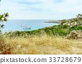 Sea view from the park Cavo Greco 33728679