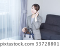 打扮 上班 事業女性 33728801