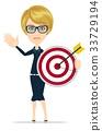 Marketing Target. Stock flat vector illustration. 33729194
